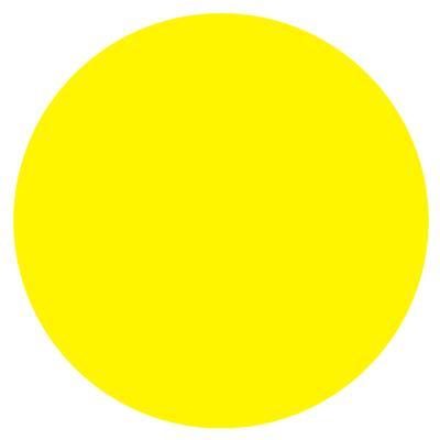 Контрастная разметка. Желтый круг