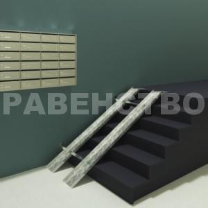 Пандус откидной, алюминиевый лист