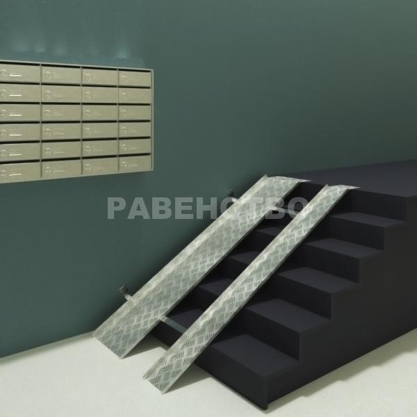 Пандус откидной, алюминиевый лист (разноширокий)