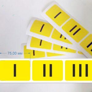 Тактильные наклейки для поручней
