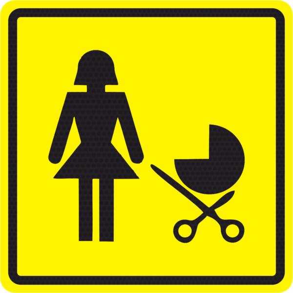 Тактильные пиктограммы доступно для матерей с колясками