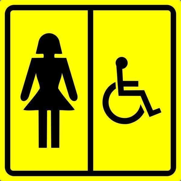 Тактильная пиктограмма - Туалет для инвалидов (Ж) Женский