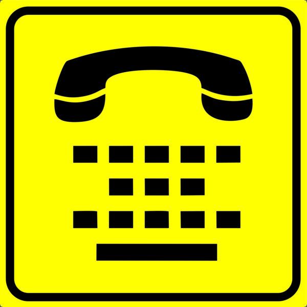 Тактильная пиктограмма - Телефон для слабослышащих
