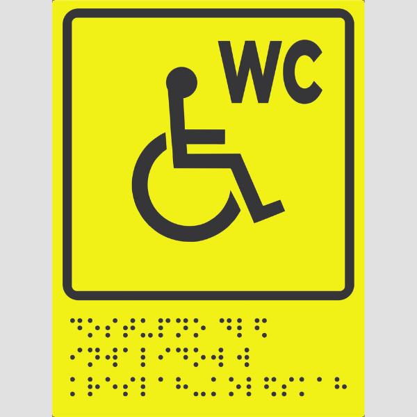 Пиктограмма с брайлем - туалет для инвалидов