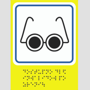 Пиктограмма с Брайлем - Доступно для инвалидов по зрению