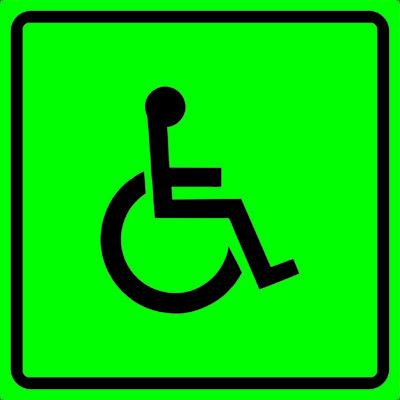 Пиктограмма - доступность для инвалидов