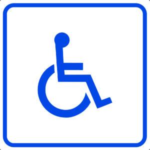 Пиктограмма - доступно для колясок
