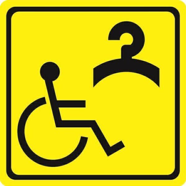 пиктограмма гардероб для инвалидов