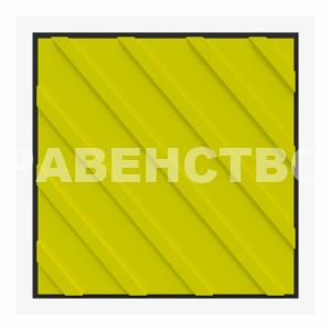 Плитка ТПУ диагональный риф