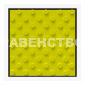 Тактильная плитка ТПУ - диагональный риф