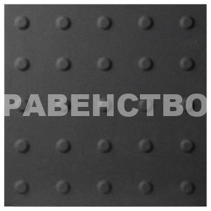 Тактильная плитка Линейный конус
