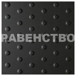 Тактильная плитка Шахматный конус Черная