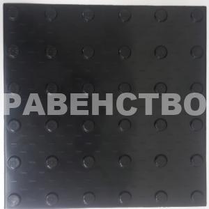 тактильная плитка ПУ черная